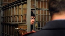 Russia extraditing Uzbeks to face 'pervasive' torture: Amnesty