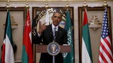 Obama defends Iran deal at Gulf summit