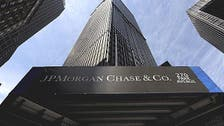 Saudi Arabia expects $11 bln inflows from JP Morgan bond index entry