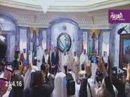 انطلاق #القمة_الخليجية_الأميركية في الرياض