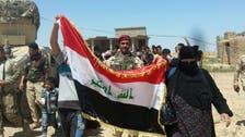 الموصل.. البيشمركة تستعيد قريتين من داعش