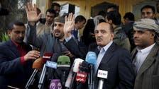 UN-sponsored Yemen peace talks begin in Kuwait