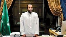 محمد بن سلمان: ندرس طرح أسهم أرامكو في أميركا