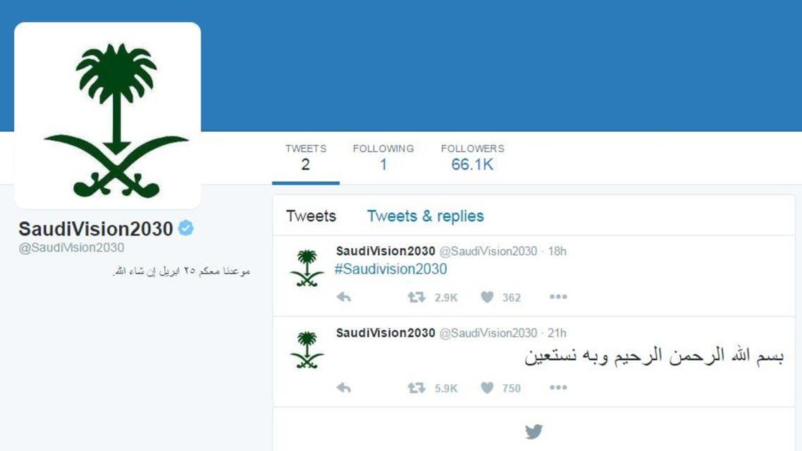 تغريدات حساب الرؤية السعودية 2030 على تويتر