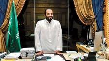محمد بن سلمان.. رؤية مستقبلية لمملكة لا تعتمد على النفط