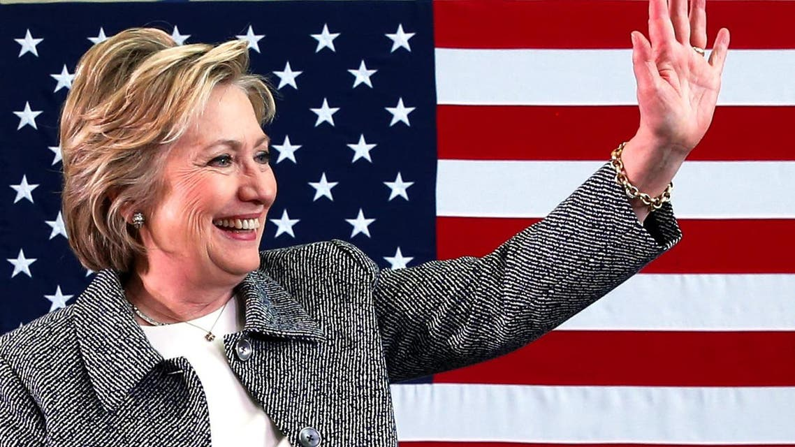Dubbed 'for45' - for Clinton as the 45th president of the United States - the group will offer associate level membership for as low as $250. (Reuters)