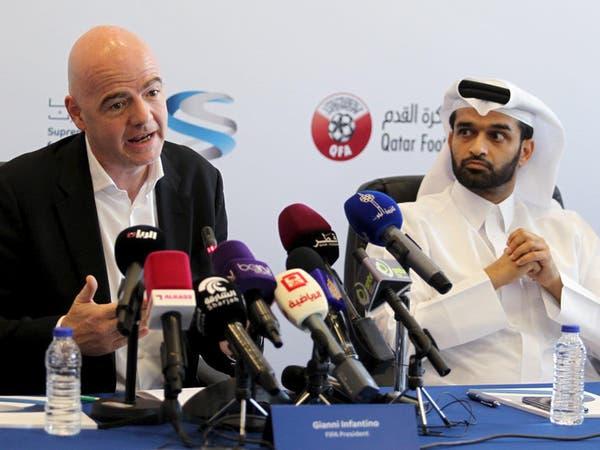 فيفا يكون لجنة تراقب عمال ملاعب المونديال القطري