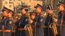 Five national anthem blunders that shamed the Arab world