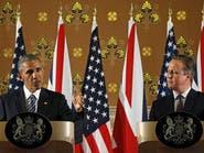 أوباما يدعو شباب بريطانيا إلى رفض الانغلاق
