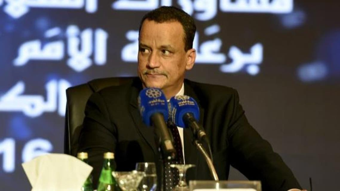 المبعوث الأممي إلى اليمن اسماعيل ولد الشيخ أحمد