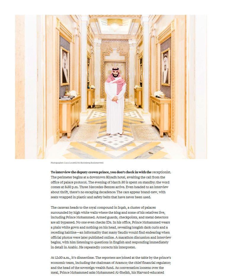 b245453b2 بيع ارامكو: بن سلمان للكرسي Shlomo Yanai ملكا للنفط /عبد الستار بوشناق  [الأرشيف] - الشبكة الليبرالية الحرة