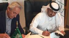 فان مارفيك يجدد عقده رسميا مع المنتخب السعودي لعام واحد