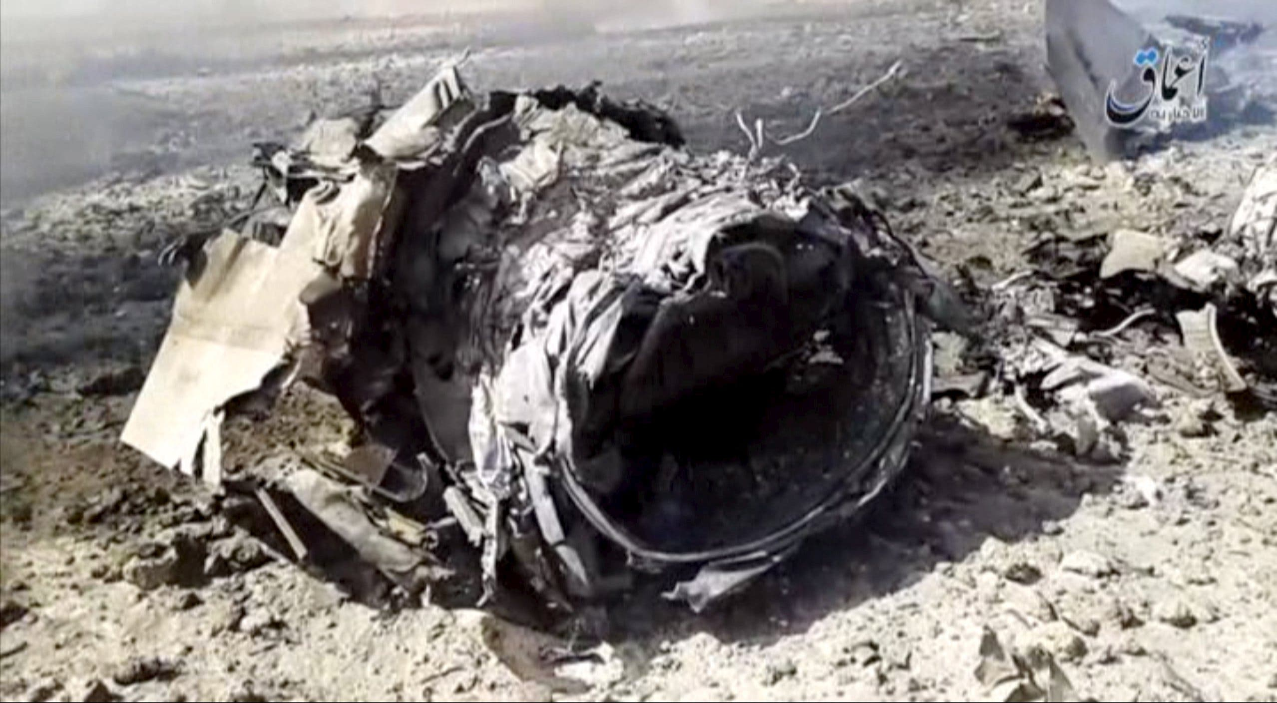 A view of the wreckage of a plane that crashed southeast of Damascus, Syria in this still image taken from video said to be shot April 22, 2016. (Reuters)