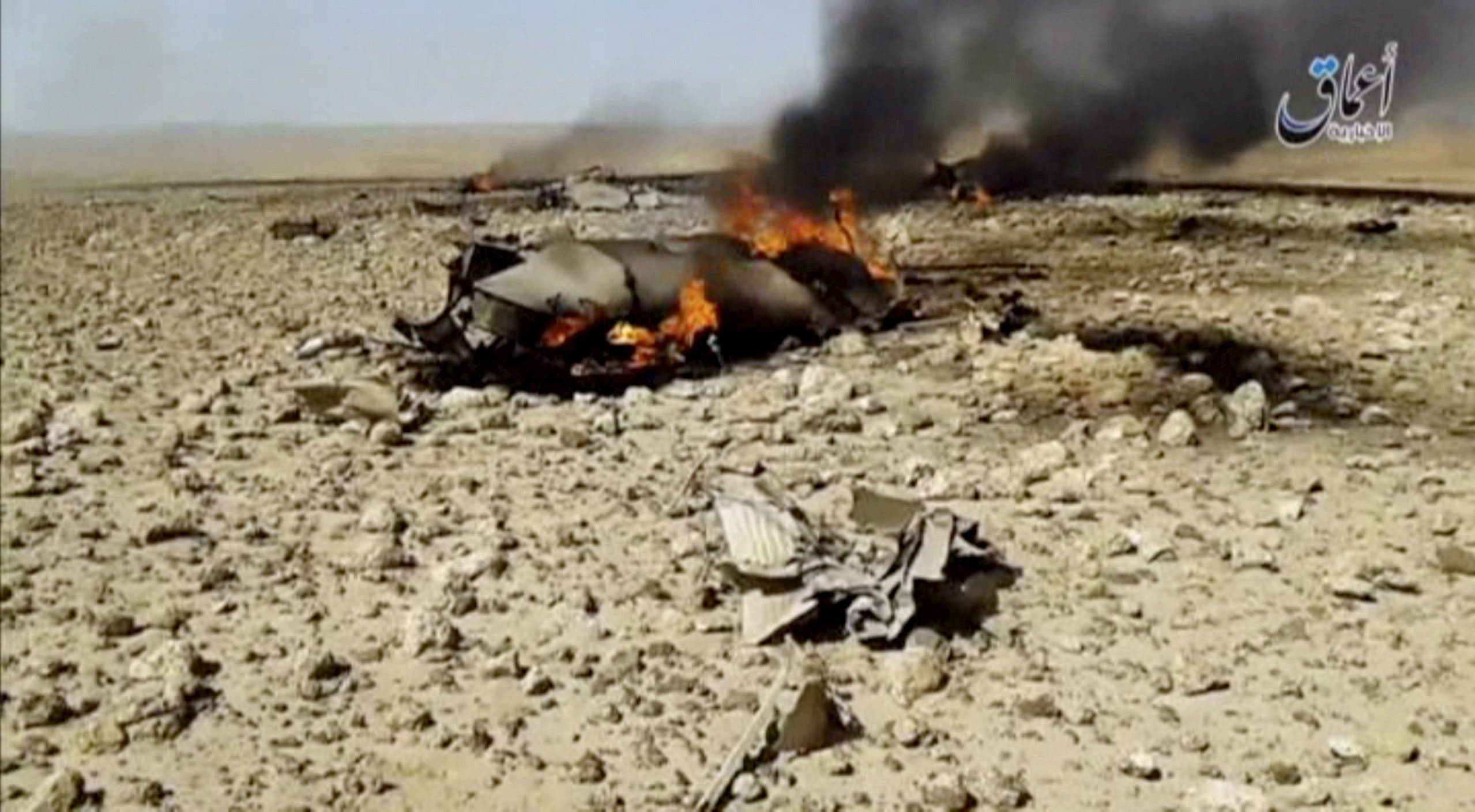 A view of the burning wreckage of a plane that crashed southeast of Damascus, Syria in this still image taken from video said to be shot April 22, 2016. (Reuters)