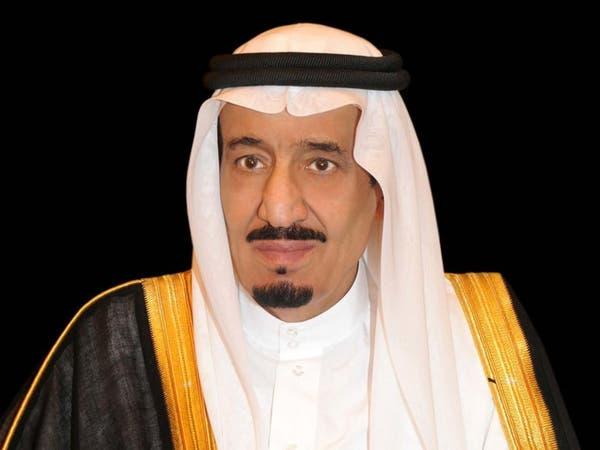 السعودية: إعادة هيكلة شاملة للحكومة