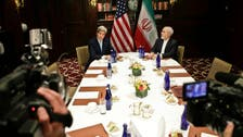 Kerry says US won't block Iran foreign deals