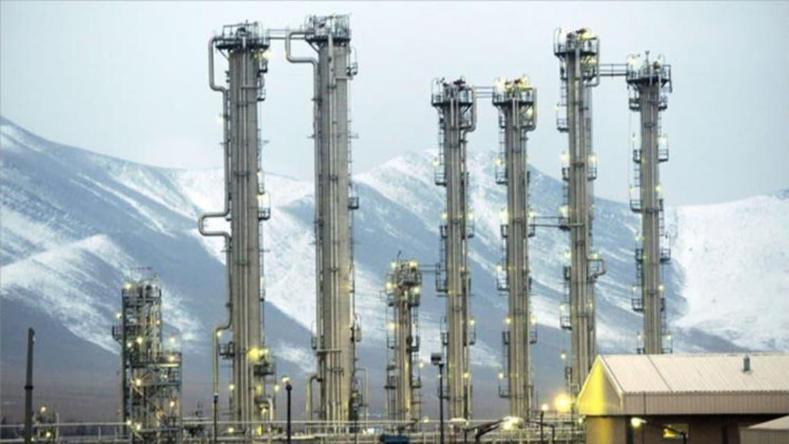 مفاعل أراك للماء الثقيل الذي تم تفكيكه بموجب الاتفاق
