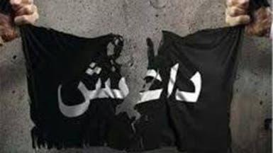 تونس.. الرباعي يدعو لعقد مؤتمر وطني لمكافحة الإرهاب