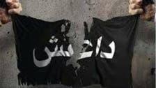 عراق: شکست کا صدمہ، چینی داعشی جنگجو کی خود کشی