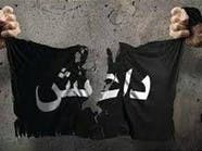 """العراق: انتحار داعشي """"صيني"""" بسبب هزائم التنظيم بالرمادي"""