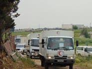 25 شاحنة مواد إغاثية تدخل مناطق ريف حمص الشمالي