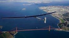 الطائرة الشمسية تجتاز أخطر مرحلة برحلتها