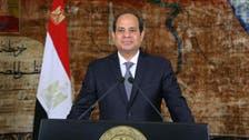 السيسي: لم ولن نفرط في حبة رمل من تراب مصر