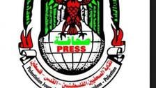 إسرائيل تعتقل عضواً بأمانة نقابة الصحافيين الفلسطينيين