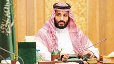 Saudi Crown Prince: The new Europe is the Middle East, even Qatar