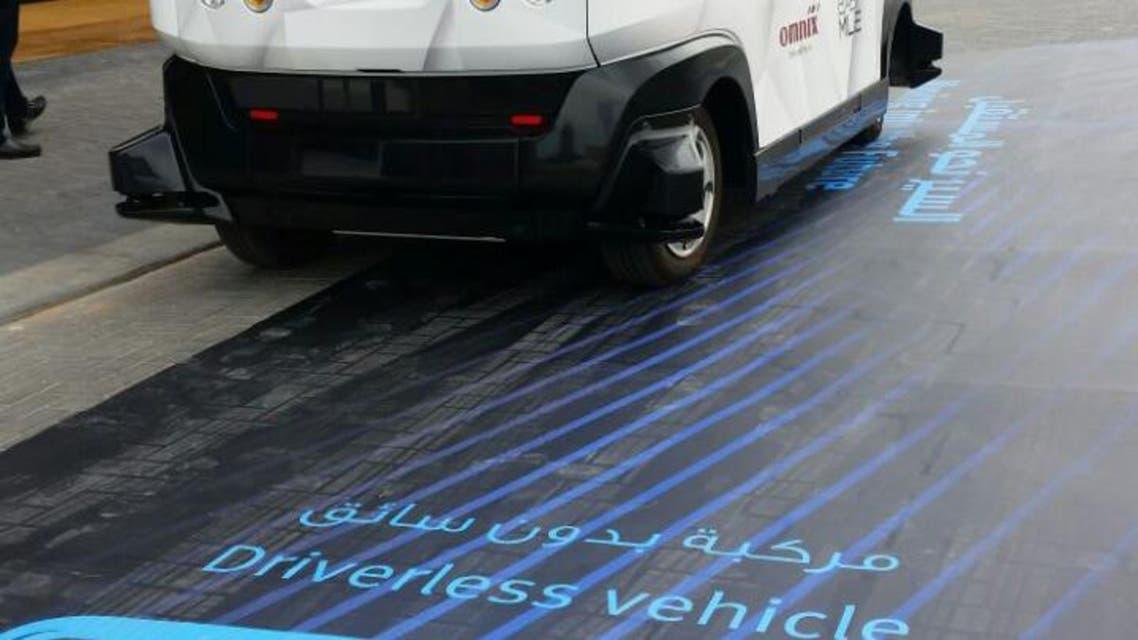 سيارة دبي الذكية