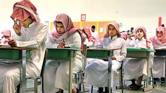 Reforming education part of Saudi's transformation plan: minister