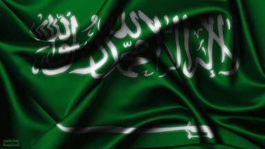 تعرف على قصة النشيد الوطني السعودي