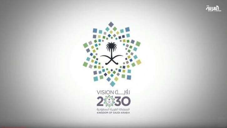 السعودية.. برنامج التحول الوطني يوفر ملايين الوظائف