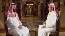 """سعودیہ 2030: شہزادہ محمد بن سلمان کا """"العربیہ"""" کو خصوصی انٹرویو"""