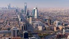 """السعودية: """"رؤية 2030"""" ترفع الإيرادات غير النفطية 512%"""