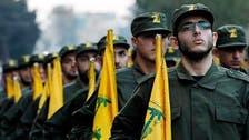 """تقرير أميركي مرتقب يصنف حزب الله منظمة إجرامية """"دولية"""""""