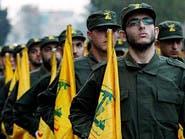 العقوبات الأميركية تضيق الخناق على حزب الله مادياً