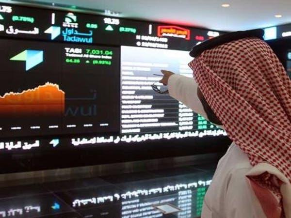 كيف تؤثر قواعد الاستثمار الأجنبي على سوق السعودية؟