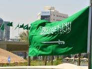 السعودية ترحب بمطالبة ترمب قطر بوقف تمويل الإرهاب