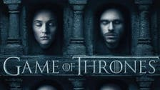 'Game of Thrones' prequel series confirmed by HBO