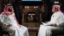 محمد بن سلمان و33 عنواناً عن الرؤية السعودية