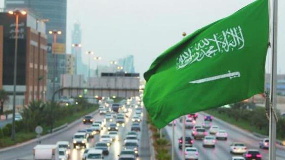 علم السعودية 3