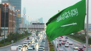 """السعودية.. أمر ملكي بالموافقة على وثيقة تطوير """"الدفاع"""""""