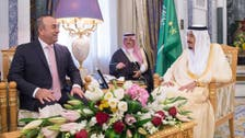 Saudi king receives Turkish foreign minister