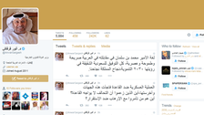 قرقاش: لغة الأمير محمد بن سلمان صريحة وطموحة