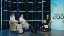 اقتصاديون للعربية: طرح أرامكو سيحدث طفرة بسوق السعودية