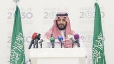 محمد بن سلمان: الشباب القوة الحقيقية لتحقيق الرؤية