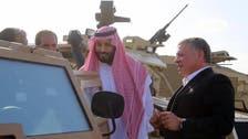 عاهل الأردن: رؤية الأمير محمد بن سلمان مستنيرة وشجاعة