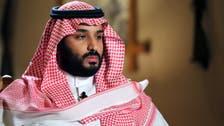 Full Transcript of Prince Mohammed bin Salman's Al Arabiya interview