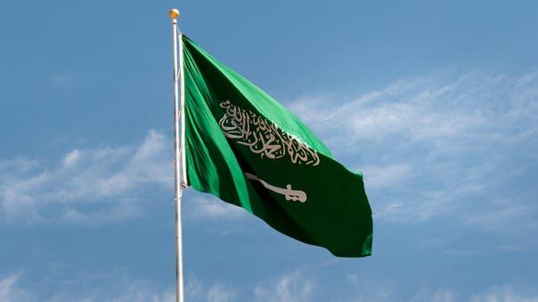 Saudi Arabia announces 'Vision 2030'